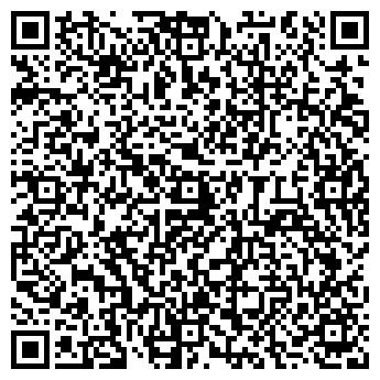 QR-код с контактной информацией организации ООО ВЕДОМОСТИ, РЕГИОН-ПРЕСС