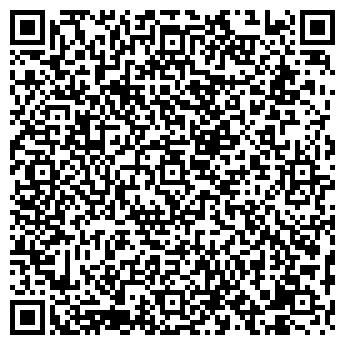 QR-код с контактной информацией организации ВЕЧЕРНИЙ МУРМАНСК