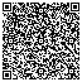 QR-код с контактной информацией организации КСТАТИ, ООО