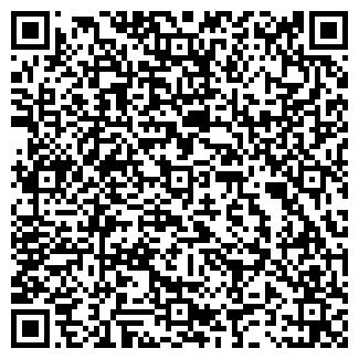 QR-код с контактной информацией организации ГЕЛИОН