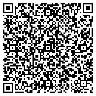 QR-код с контактной информацией организации ООО ЭКО ИМПУЛЬС