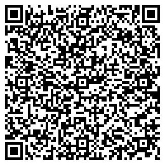 QR-код с контактной информацией организации ООО НТЭК