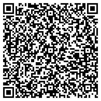 QR-код с контактной информацией организации ООО ПАНДА