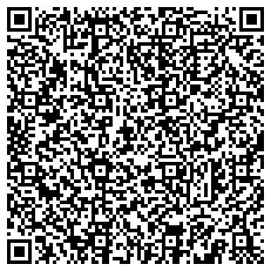 QR-код с контактной информацией организации ТЕЛЕВИЗИОННОЕ ИНФОРМАЦИОННОЕ АГЕНТСТВО