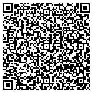 QR-код с контактной информацией организации ООО БЕНЕФИС-О