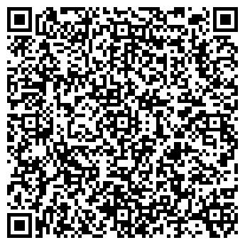QR-код с контактной информацией организации ООО РЕКЛАМНАЯ ПОЛИГРАФИЯ