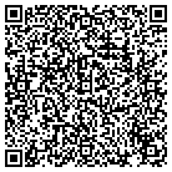 QR-код с контактной информацией организации РУССКОЕ РАДИО 105,5 FM