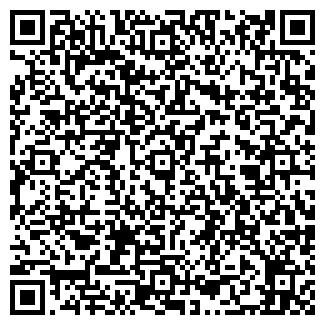 QR-код с контактной информацией организации ООО ПЕПЕЛА