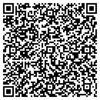 QR-код с контактной информацией организации РАДИОТРОН