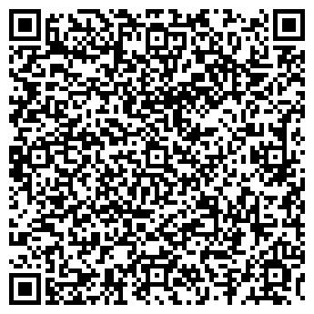 QR-код с контактной информацией организации АДРЕС-СЕВЕРО-ЗАПАД