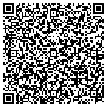 QR-код с контактной информацией организации ЗАО НОРДМОРСЕРВИС ГРУПП