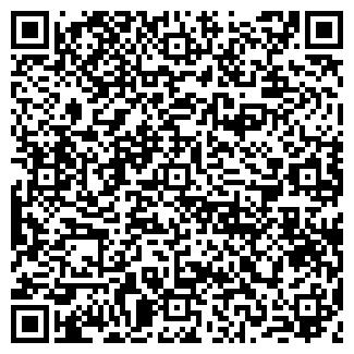 QR-код с контактной информацией организации ООО ВОЛШЕБНИЦА