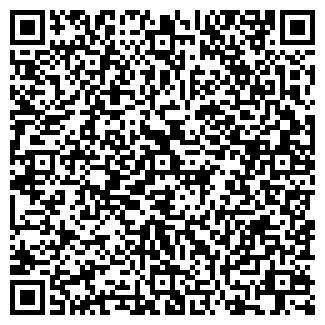 QR-код с контактной информацией организации ТОО ДИАНА