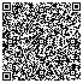 QR-код с контактной информацией организации КОМПАНИЯ СОЛЛИ УП