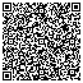 QR-код с контактной информацией организации ООО ЧАРОДЕЙКА