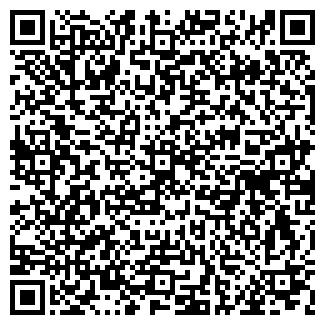 QR-код с контактной информацией организации ЭКОС