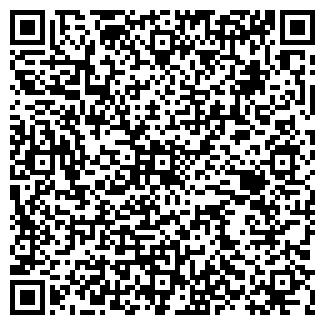QR-код с контактной информацией организации ДАРЛИНГ