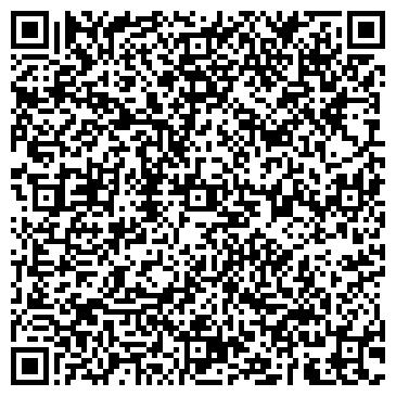 QR-код с контактной информацией организации АРАКС МАСТЕРСКАЯ ПО РЕМОНТУ ОБУВИ ПК