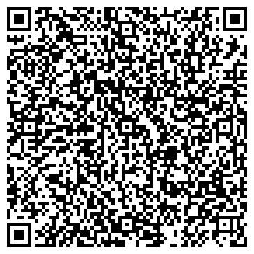 QR-код с контактной информацией организации МАСТЕРСКАЯ ПО РЕМОНТУ ОБУВИ ПК АРАКС