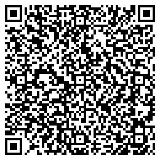 QR-код с контактной информацией организации ПЕРСИ, МП
