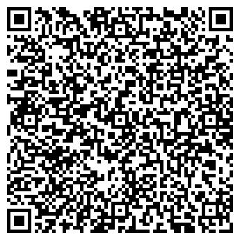 QR-код с контактной информацией организации РЕМОНТ ОБУВИ, МАСТЕРСКАЯ