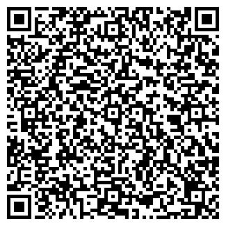 QR-код с контактной информацией организации ЭРВЕНГ