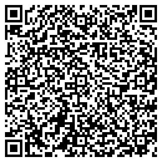 QR-код с контактной информацией организации ЗАО ВОЛШЕБНИЦА