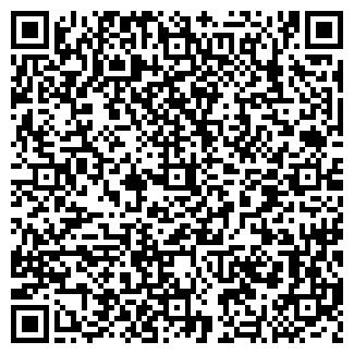 QR-код с контактной информацией организации СИЛУЭТ № 12