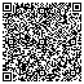 QR-код с контактной информацией организации СИЛУЭТ № 13