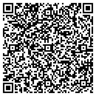 QR-код с контактной информацией организации СИЛУЭТ № 18