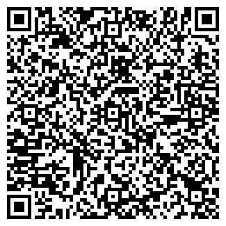 QR-код с контактной информацией организации СИЛУЭТ № 25