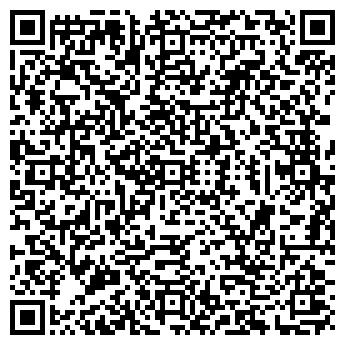 QR-код с контактной информацией организации ПРАЧЕЧНАЯ № 21