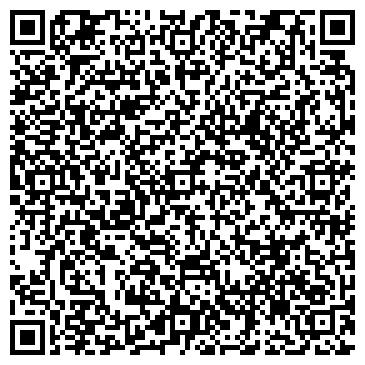 QR-код с контактной информацией организации ПРАЧЕЧНАЯ САМООБСЛУЖИВАНИЯ