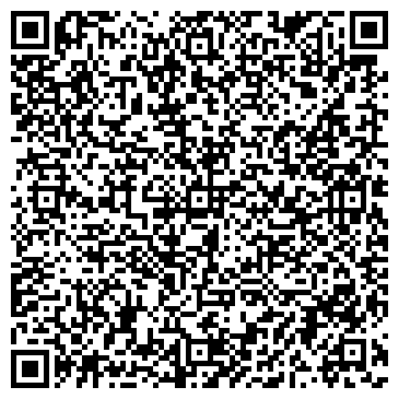QR-код с контактной информацией организации ПРАЧЕЧНАЯ САМООБСЛУЖИВАНИЯ № 3