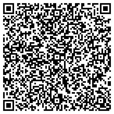 QR-код с контактной информацией организации ПРАЧЕЧНАЯ САМООБСЛУЖИВАНИЯ № 5