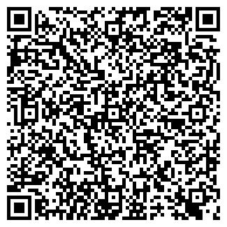 QR-код с контактной информацией организации МАРСЕЛЛА