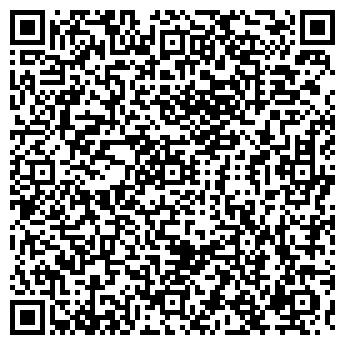 QR-код с контактной информацией организации ПРИЁМНЫЙ ПУНКТ № 1