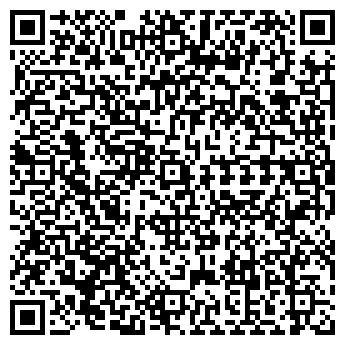 QR-код с контактной информацией организации ПРИЁМНЫЙ ПУНКТ № 4