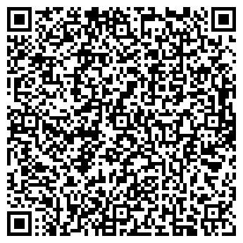 QR-код с контактной информацией организации ПРИЁМНЫЙ ПУНКТ БЕЛЬЯ № 1