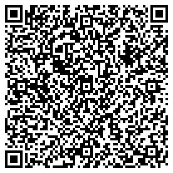 QR-код с контактной информацией организации ПРИЁМНЫЙ ПУНКТ БЕЛЬЯ № 3