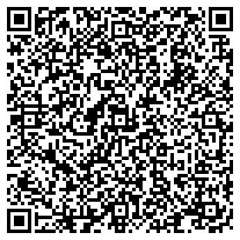 QR-код с контактной информацией организации ПРИЁМНЫЙ ПУНКТ БЕЛЬЯ № 7