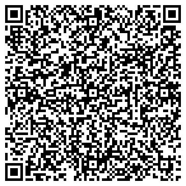 QR-код с контактной информацией организации ПРИЁМНЫЙ ПУНКТ БЕЛЬЯ № 37
