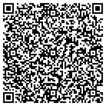 QR-код с контактной информацией организации ПРИЁМНЫЙ ПУНКТ БЕЛЬЯ № 44