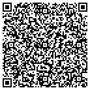 QR-код с контактной информацией организации ПРИЁМНЫЙ ПУНКТ БЕЛЬЯ № 46