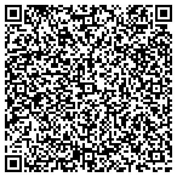 QR-код с контактной информацией организации ПРИЁМНЫЙ ПУНКТ ХИМЧИСТКИ № 7