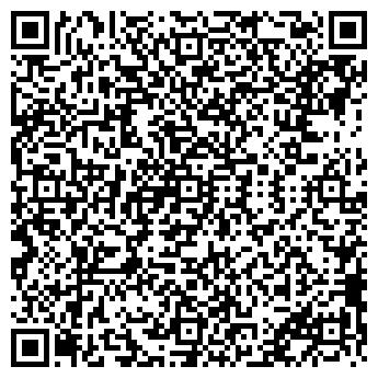 QR-код с контактной информацией организации ФАБРИКА ХИМЧИСТКИ