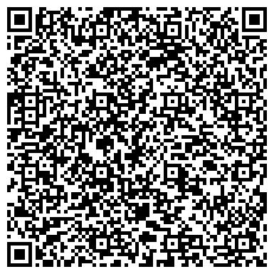 QR-код с контактной информацией организации ТОО СПЕЦИАЛИЗИРОВАННОЕ МОНТАЖНО-НАЛАДОЧНОЕ УПРАВЛЕНИЕ УЧАСТОК