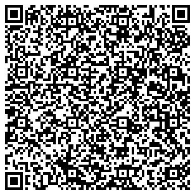 QR-код с контактной информацией организации УПРАВЛЕНИЕ СПЕЦИАЛИЗИРОВАННЫХ МОНТАЖНЫХ РАБОТ № 248