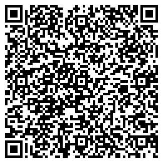 QR-код с контактной информацией организации ООО ЭКТЕП