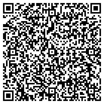 QR-код с контактной информацией организации УЧАСТОК СМНУ ФОНЕГ